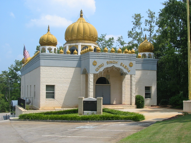 Features of a Gurdwara